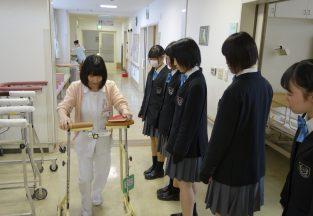 看護リハビリ 松田病院職場体験