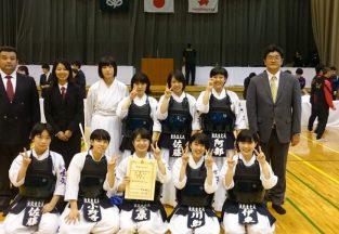 県新人剣道大会 女子団体第3位(東北大会出場)