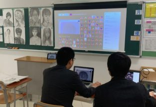 美術・デザイン科オンライン授業について